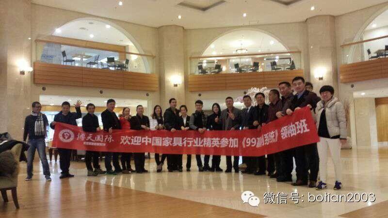博天国际《99赢利系统》领袖班漂洋过海,成功登陆韩国济州岛!